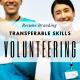 transferable-skills-resume-branding